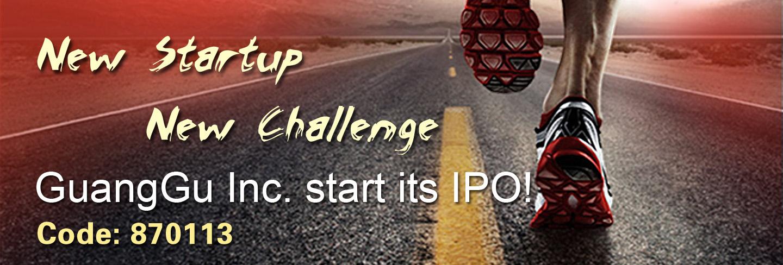 Aitelong IPO