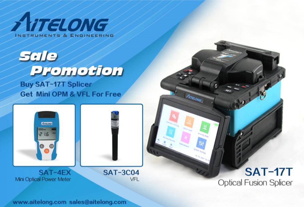 Promoción de ventaomoción de Aitelong