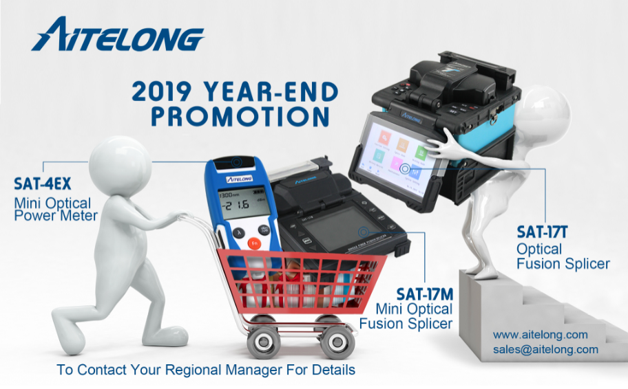 Aitelong 2019 Year-end Sales Promotion